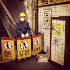 working man, metro, tokyo, japan