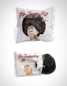 Afro packaging