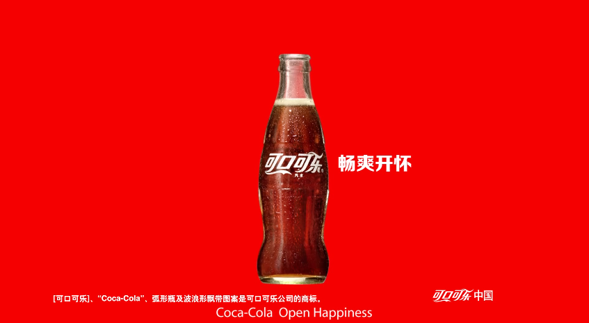 coca-cola-chine