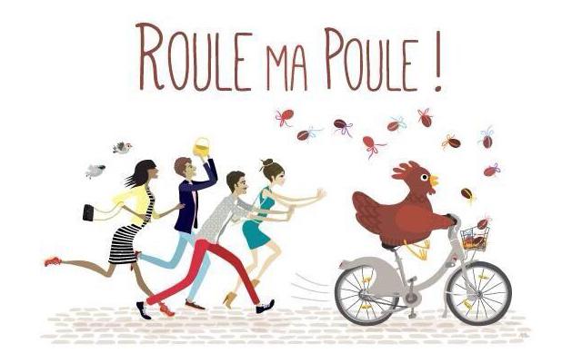 RouleMaPoule_Vélib